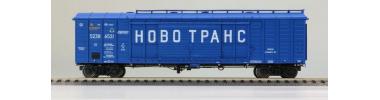 """Крытый вагон РЖД 11-280  """"Новотранс"""""""