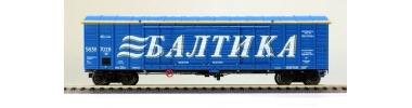 "Крытый вагон РЖД 11-280  ""Балтика"""